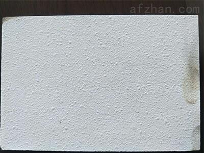 抗菌型玻璃丝棉天花板价格