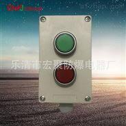 防水按钮盒供应商XAL-B213