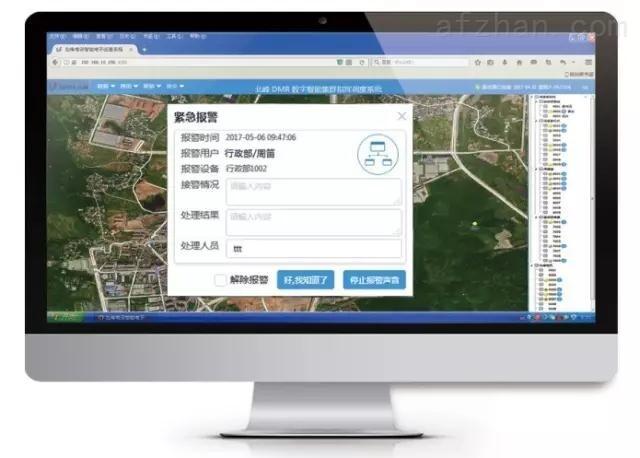 智能集群指挥调度系统物业通信管理解决方案