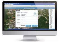 物業安保通信應急指揮調度系統解決方案