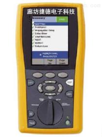 安全監管監察裝備YDC9本安型電磁輻射檢測儀