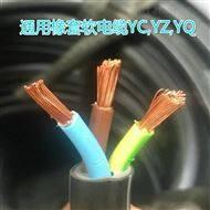 国标YC橡套软电缆|标准|用途