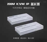 200米KVM延长器 单网线视频信号传输器