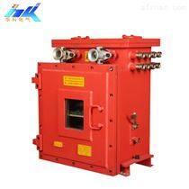 kjj127矿用工业以太环网系统
