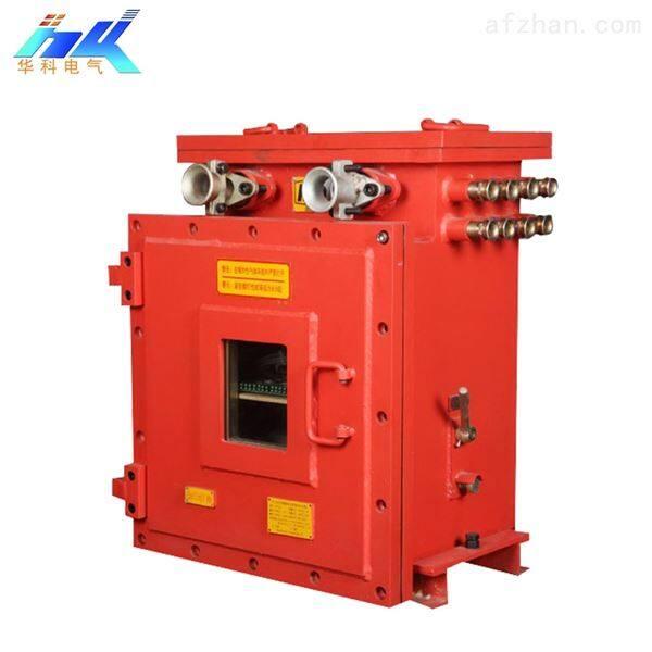 KT124煤矿调度通信系统