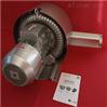 双段高压旋涡气泵