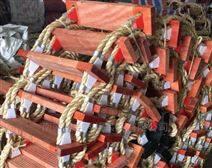 船用引航员软梯