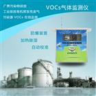 橡塑企业VOCs排放监测采样污染物浓度检测