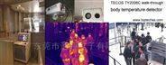流感测温仪体温监测仪大通道体温筛选探测器