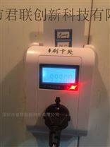 厨房电量刷卡设备价格,公寓IC插座拔卡断电