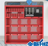 尚亿源全新升级电动车智能充电柜