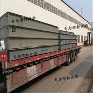 青岛维特沃斯120吨地磅价格合理使用寿命长