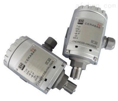 德进口E+H压力变送器PMP71