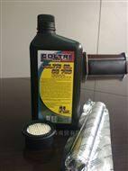科尔奇MCH13/16空压机用CE750合成润滑油