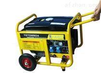 300A汽油自發電電焊機
