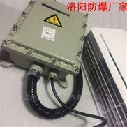 BXM-Q235防爆配电箱 LED液晶显示屏