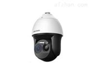 海康威視雙光譜熱成像智能球型攝像機