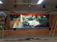 宴會廳高清晰P2LED電子屏價格