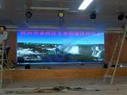 室内P2.5高清LED显示屏