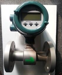 代理横河AX080GF电磁流量计价格