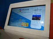 深圳安卓触摸屏广告机出租