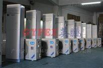 BLF-28柜式防爆空调2p3p5p10p
