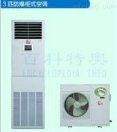 EHF-5N百科特奥恒温恒湿机空调机