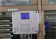 APP职工售饭机系统人数统计,实时消费系统