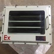 機器人焊接防爆網絡機柜 防爆攝像頭機柜