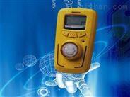 R10型一氧化碳检测仪 便携式CO报警仪