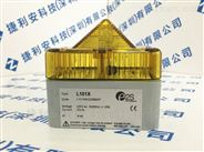 E2S L101XAC230BG/Y氙气灯实物图