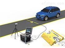 移動式車底掃描檢查系統