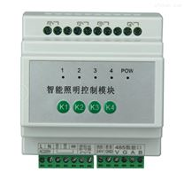 DBM-06L/16A智能照明控制器