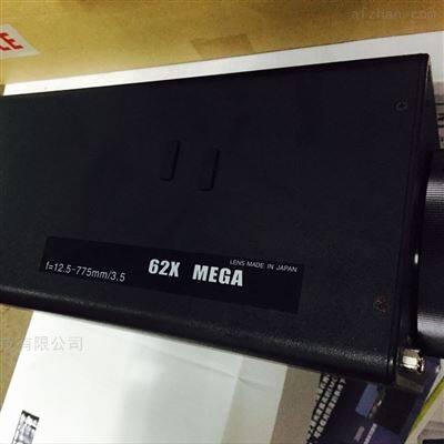 H62X1235DP-MP進口 coyal 12.5-775 62倍鏡頭