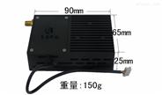 迷你COFDM便携式移动视频传输设备