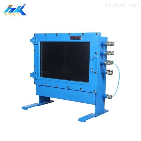 KTC158泵房集控系统-煤矿水泵房自动化系统
