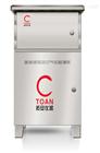 防爆型带预处理红外一氧化碳在线监测仪