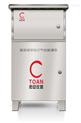 GCT-CEMS-XT-E-带预处理在线式烟气分析监测仪
