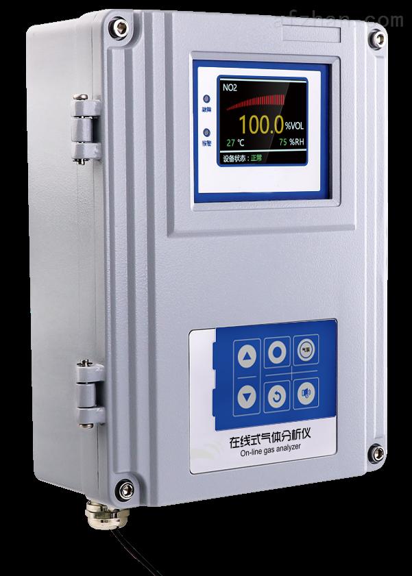 甲醛在线检测仪/ CH2O在线监测仪