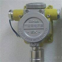 RBT-6000-ZLGX固定气体探测器特点