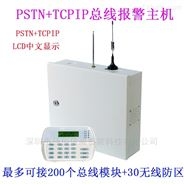 16有線GSM防盜報警主機