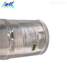 KBA18W矿用摄像仪