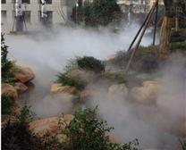 别墅景观造雾系统报价
