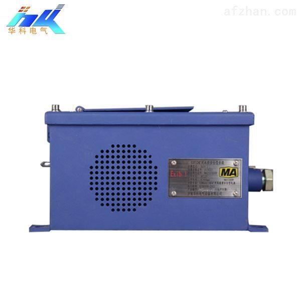 KT124煤矿井下调度通信系统