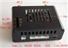 OFDM 双向无线 IP 透传链路设备