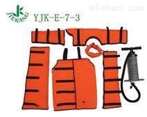 加工定制四肢充气夹板 真空夹板 充气担架