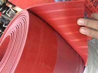 220V红色低压绝缘垫