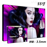 广州冠显55寸液晶拼接屏,拼缝3.5mm超窄边