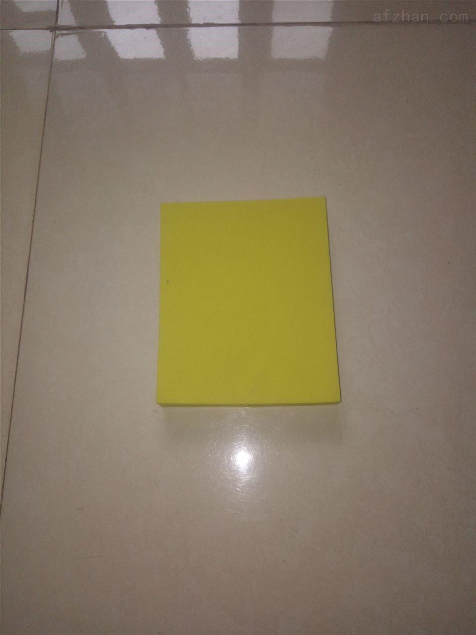 黄颜色隔音型橡塑板
