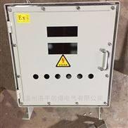BXK-BQS变频器控制柜 排污泵防爆控制箱